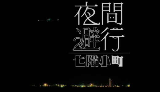 CDレコーディング(ピアノサポート)2015