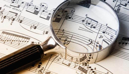 楽譜調査サービス開始♪