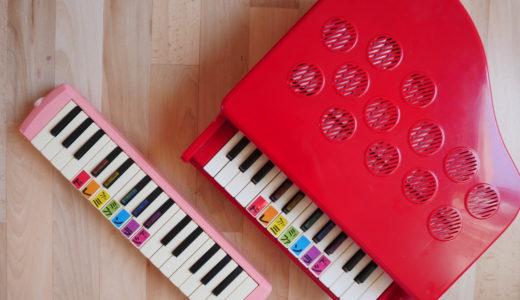【新商品】 鍵盤ハーモニカ ドレミ マスキングシール 販売開始