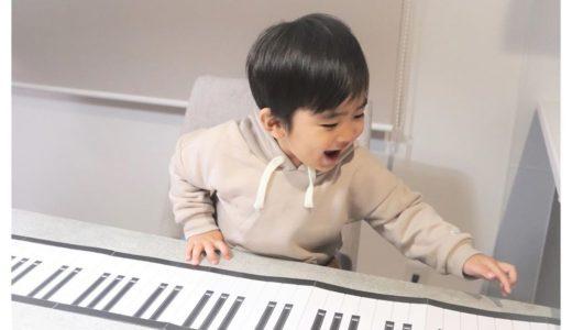 手作り【 紙ピアノ 】を作ってみた!
