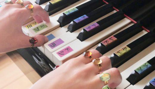 ● 指番号 指輪 完売 ●