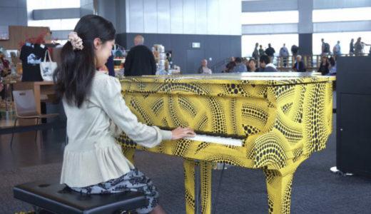 【一覧】ストリートピアノ 設置場所 サイト