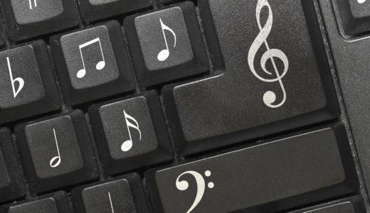 【無料】楽譜専用!ダウンロード販売サービス一覧