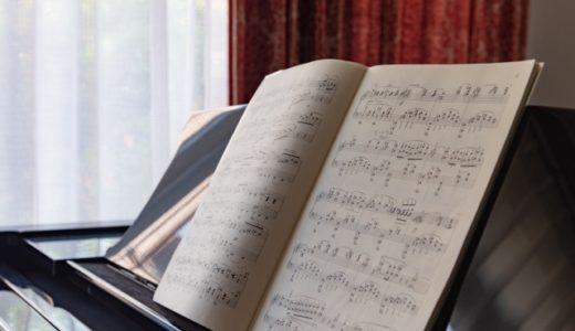 1日でできる!開業届の書き方〜提出まで!ピアニストの具体例付き!